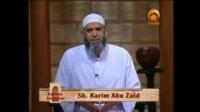 Ali Ibn Abi Talib(ra) (1) by Karim AbuZaid