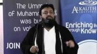 A Conversation with Allah - Sheikh Tawfique Chowdhury