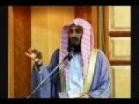 Mufti Menk- Inheritance (The Final Rites) Part 1/4