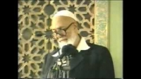 Message Of The Qur'an - Sheikh Ahmed Deedat.