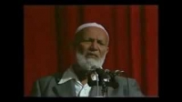 Is The Bible God's Word ? - Preview of U.S.A. Debate in U.A.E. - Sheikh Ahmed Deedat.