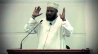 Sources of Knowledge - Dr. Bilal Philips.