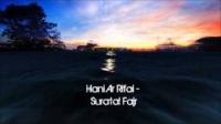 Hani ibn Abdul Rahim Ar Rifai - Suratal Fajr (Emotional Recitation)