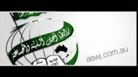 Sheikh Feiz: celebrations and holidays (part 2)
