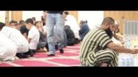 Ramadhan: The Green Lane Masjid Experience