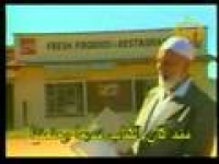 The Life And Time Of Sheikh Ahmed Deedat (1/6