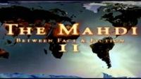 11The Mahdi - Where Shall the Mahdi appear from.