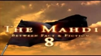 8The Mahdi - Characteristics of the Mahdi.