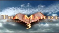 3The Mahdi - The Sources of our Beliefs (Part 1).