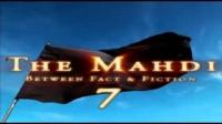 7The Mahdi - The Meaning of Mahdi.