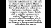 HaD-10: Ticket No.10 - Devoting Much Prostration to Allah - hadithaday.org