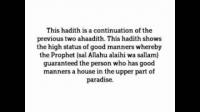 HaD-8: Ticket No.8 - Good Character - hadithaday.org