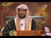 برنامج مع القران 4 ــ الحلقة ( 6 ) بعنوان الظاهر والباطن