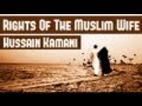 Rights Of The Muslim Wife ᴴᴰ ┇ Amazing Reminder ┇ Mufti Hussain Kamani ┇ The Daily Reminder ┇
