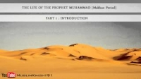 The Life Of The Prophet Muhammad | Introduction [Makkan Period] | [1/16] - Imam Anwar al-Awlaki