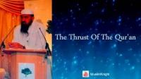 THRUST OF THE QUR'AN | Ustadh Murtaza Khan | ᴴᴰ