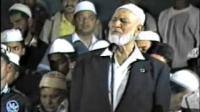 Al Qur'an or the Bible - Preview of UK Debate in South Africa - Ahmed Deedat