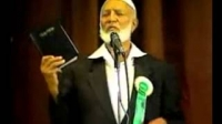 Christianity, Judaism or Islam by Ahmed Deeat