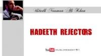 THE HADEETH REJECTORS | Nouman Ali Khan | ᴴᴰ