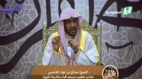 مع القرآن 7 الحلقة (5) (أَآلِهَتُنَا خَیْرٌ أَمْ هُوَ) ج