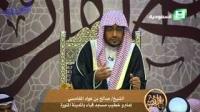 مع القرآن 7 الحلقة (12) (أفإن مت فهم الخالدون) ج2