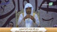 مع القرآن 7 الحلقة (10) (أفتطمعون أن یؤمنوا لکم)