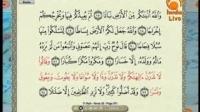 Correct Your Recitation 13 Oct 2011 - Dr Muhammad Salah