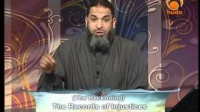 The Inevitable Journey [43], The Reckoning, Records of Injustices - By Sh Karim Abu Zaid