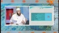 Holy Quran, Correct Your Recitation 28 Oct 2011 - Dr Muhammad Salah