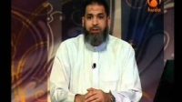 The Inevitable Journey [1] Must Be Told - By Sh Karim Abu Zaid