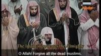 Hajj 2011, Qunoot And Duaa - Abdul Rahman Ibn Abdul Aziz as-Sudais, Imam, Al-Masjed Al-Haraam