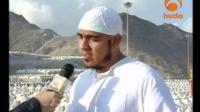 Hajj 2011, Hajj Experience - Columbian Revert Residing in America