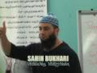 Sheikh Feiz - 3S12 : Allah's Hand - Sahih Bukhari & Muslim