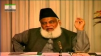 Round Table with Dr. Israr Ahmed HD __ Day 6 __ Prophetic Model of Establishing Islam