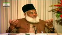 Round Table with Dr. Israr Ahmed HD __ Day 4 __ Islamic Social System & The Status of Women in Islam