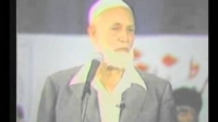 Ahmed Deedat - Islam and Christianity - English Full - Pakistan