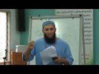 Sheikh Feiz QA1 - S22. Q21. What did Muhammad SAW say when Ibrahim died?