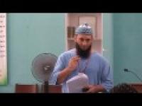 Sheikh Feiz QA1 - S6. Q5. What does tauqifiyyah mean?