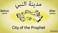 Yathrib Vs. Medina ᴴᴰ ┇ Kinetic Typography ┇ Ustadh Nouman Ali Khan ┇ The Daily Reminder ┇