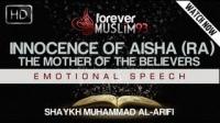 The Innocence Of Aisha ᴴᴰ ┇ Emotional ┇ Sheikh Muhammad Al Arifi ┇ The Daily Reminder ┇