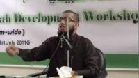 You are better than the President - Abu Mussab Wajdi Akkari