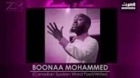 Learning2Love - Boonaa Mohammed - BRAND NEW HD!!!