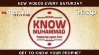 Know Muhammad (saw) - Spoken Word ᴴᴰ