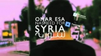 Omar Esa - The Voice OFFICIAL PROMO VIDEO - Worldwide Launch