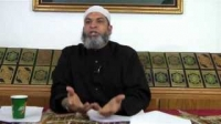 Explanation of Al Fatiha # 7
