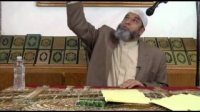 Explanation of Al Fatiha # 6