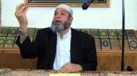 Explanation of Al Fatiha # 4