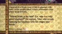 Sahih al Bukhuri vol. 1 Book of Faith Hadith 11