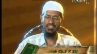 Why only A Man can marry a women from Ahli Kitab and not Women Dr Zakir Naik