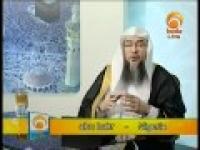 Ask Huda 20 January Shaikh Assim Al Hakeem
